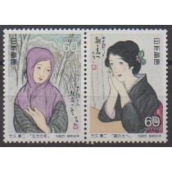 Japan - 1985 - Nb 1529/1530 - Paintings