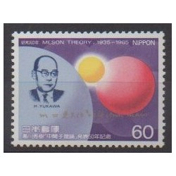 Japan - 1985 - Nb 1553 - Science