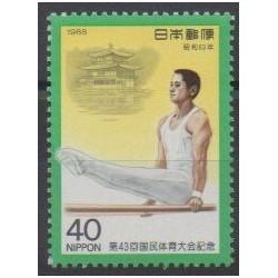 Japan - 1988 - Nb 1709 - Various sports