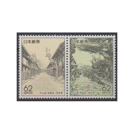 Japan - 1990 - Nb 1844/1845 - Sights