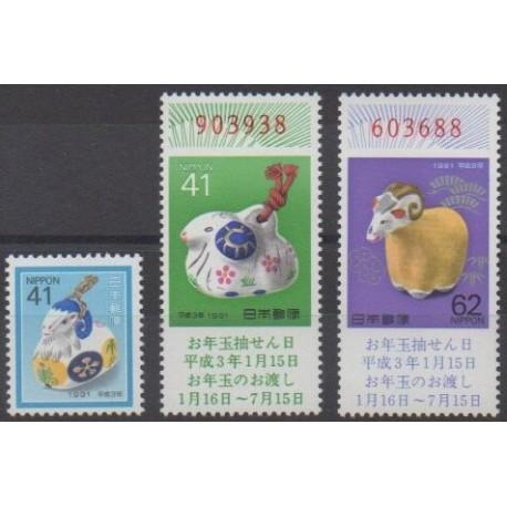 Japan - 1990 - Nb 1896/1898 - Horoscope