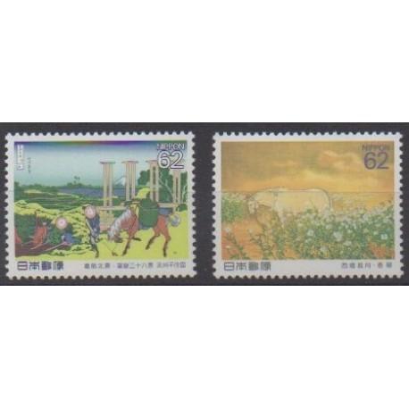 Japan - 1991 - Nb 1905/1906 - Horses