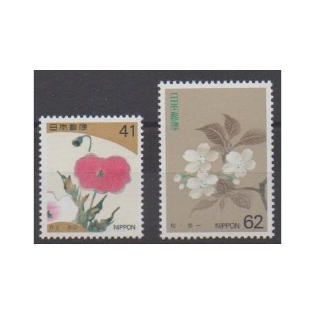 Japan - 1993 - Nb 2027/2028 - Flowers