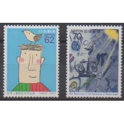 Japan - 1993 - Nb 2077/2078 - Human Rights