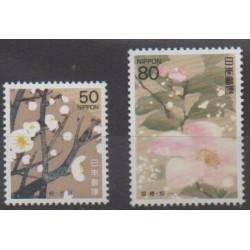 Japan - 1994 - Nb 2087/2088 - Flowers