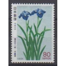 Japan - 1994 - Nb 2104 - Flowers