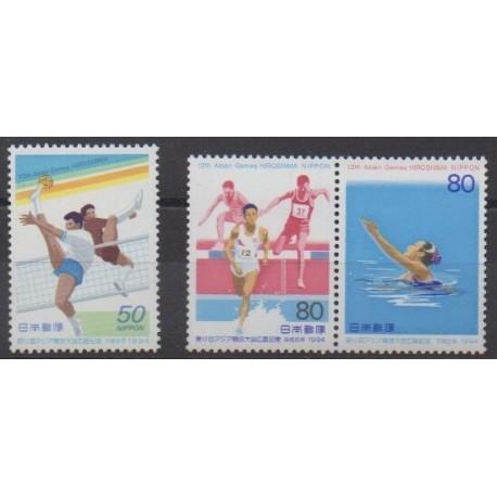 Japan - 1994 - Nb 2134/2136 - Various sports