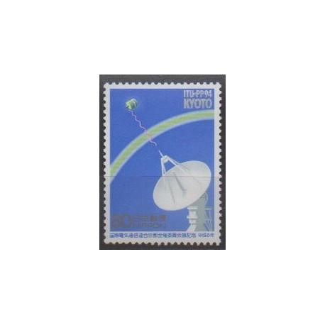 Japan - 1994 - Nb 2132 - Telecommunications
