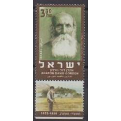 Israel - 2003 - Nb 1683 - Literature