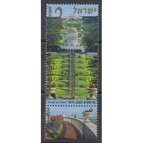 Israel - 2001 - Nb 1556 - Sights