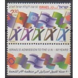 Israël - 1999 - No 1449 - Nations unies