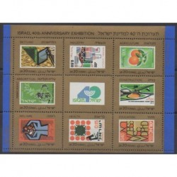 Israel - 1988 - Nb BF39 - Exhibition - Stamps on stamps