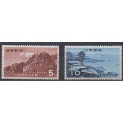 Japan - 1956 - Nb 579/580 - Sights