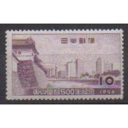 Japan - 1956 - Nb 581 - Sights