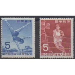 Japan - 1957 - Nb 594/595 - Various sports
