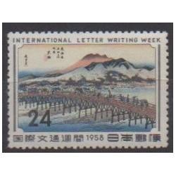 Japan - 1958 - Nb 611 - Sights