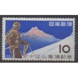Japan - 1956 - Nb 582 - Various sports