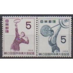 Japan - 1958 - Nb 612/613 - Various sports