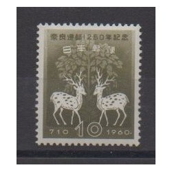 Japan - 1960 - Nb 642