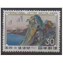 Japan - 1961 - Nb 686 - Paintings