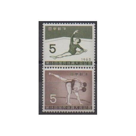 Japan - 1963 - Nb 758/759 - Various sports