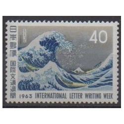 Japan - 1963 - Nb 756 - Paintings