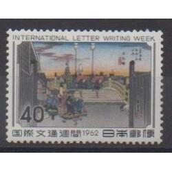 Japan - 1962 - Nb 722 - Paintings