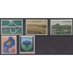 Japan - 1963 - Nb 749/753