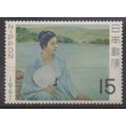 Japan - 1967 - Nb 866 - Paintings