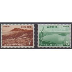 Japan - 1968 - Nb 918/919 - Sights
