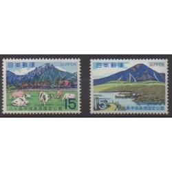 Japan - 1968 - Nb 897/898