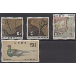 Japan - 1969 - Nb 957/960 - Art
