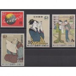 Japan - 1969 - Nb 961/964 - Postal Service