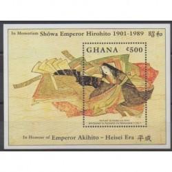 Ghana - 1989 - No BF139 - Histoire - Peinture