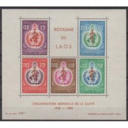 Laos - 1968 - No BF42 - Santé ou Croix-Rouge