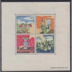 Laos - 1964 - Nb BF31