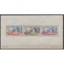Laos - 1964 - Nb BF30