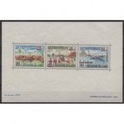 Laos - 1967 - Nb BF38