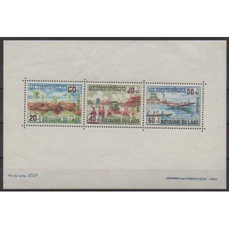 Laos - 1967 - No BF38