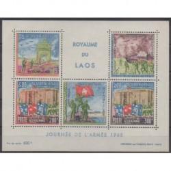 Laos - 1968 - No BF41 - Histoire militaire