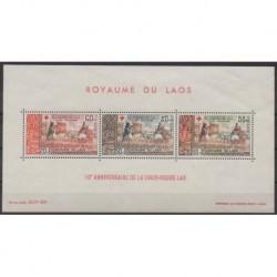 Laos - 1967 - No BF39 - Santé ou Croix-Rouge