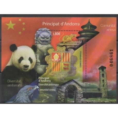 Andorre espagnol - 2020 - No F492 - Armoiries
