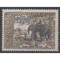 Laos - 1969 - Nb PA58
