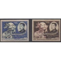 Laos - 1952 - Nb PA5/PA6 - Postal Service