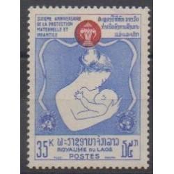 Laos - 1965 - No 119 - Enfance