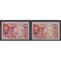 Laos - 1965 - Nb 117/118