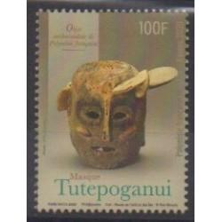 Polynésie - 2020 - No 1258 - Masques ou carnaval
