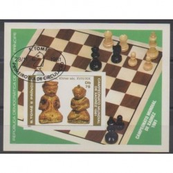 Saint Thomas and Prince - 1981 - Nb BF26ND - Chess - Used