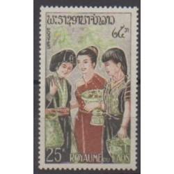Laos - 1965 - Nb 105