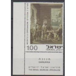 Israel - 1975 - Nb 577 - Chess - Paintings